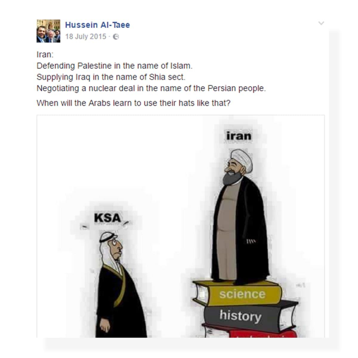 Hussein al-Taeen heinäkuussa 2015 kirjoittama Facebook-viesti.
