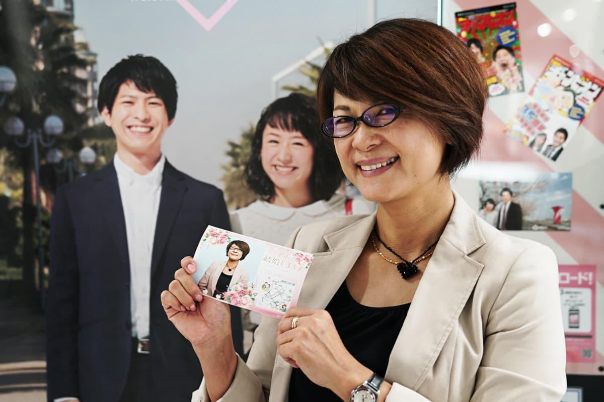 Japanilaiset parit seksiä
