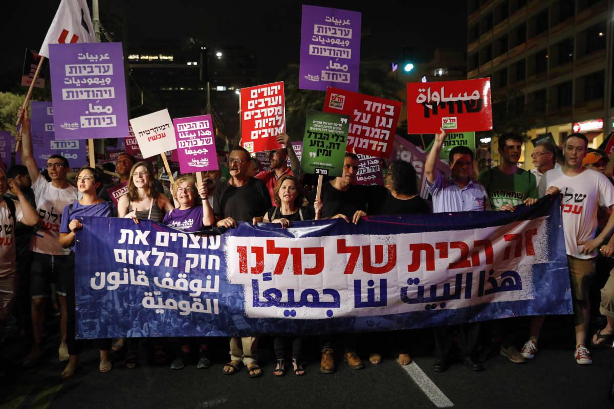 Israelissa osoitettiin mieltä