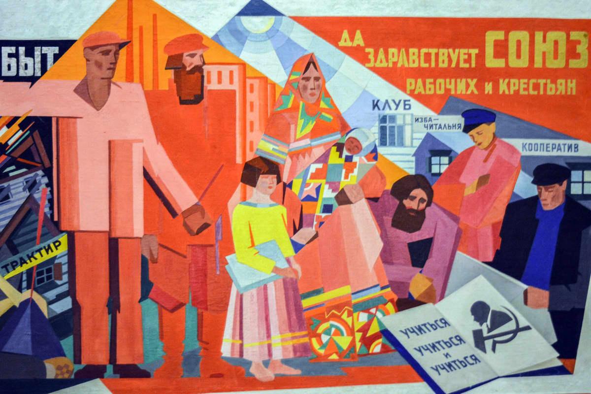 Dekoratiivinen instituutti, Venäläisen taiteen museo