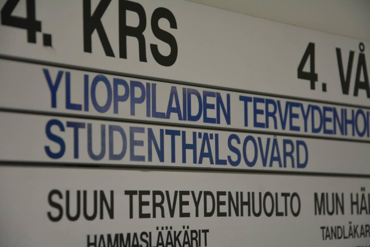 En skylt med texten Studenthälsovård.