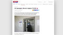 Useita toimittajia on pidätetty Valko-Venäjällä epäiltyinä uutisten varastamisesta