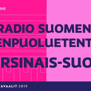 Eduskuntavaalit 2019: Pienpuoluetentti, Varsinais-Suomen vaalipiiri
