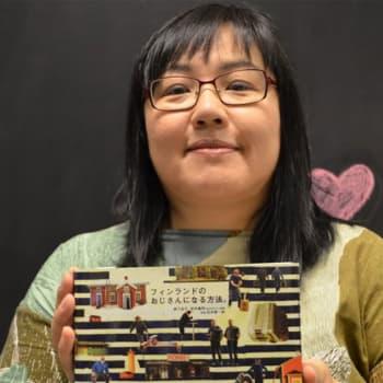 Puheen Iltapäivä: Japanilaiset ihailevat suomalaista slow lifeä