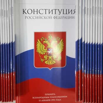 Perustuslaki muuttuu, mutta Putin jää