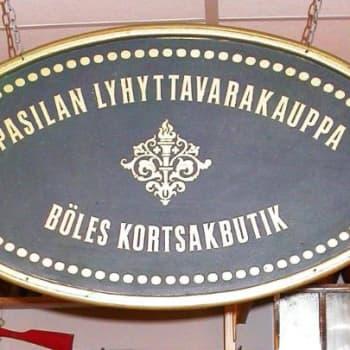 Lyhyttavaraa 60-luvulta.: Pipi Pipsa-nukke tohtorin hoivaan