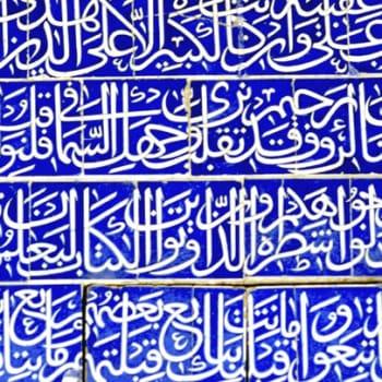 Viikon kieli: Arabia