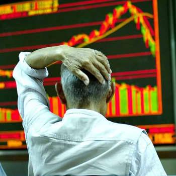 Pörssinäkymät