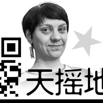 Jenny Matikainen: Kiinalaisnainen hoitaa kauneuttaan kaikkialla ja se tekee alastomuudestakin outoa