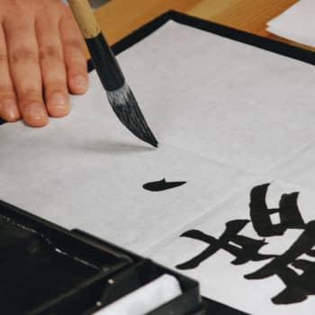 Japanilainen ajattelu