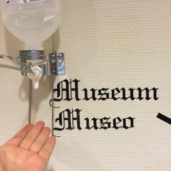 Salatut museot: Sairaalan huumoria