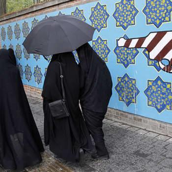 Shiialaisuuden alku ja shiialainen Iran