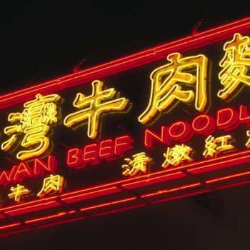 Viikon kieli: Kiina