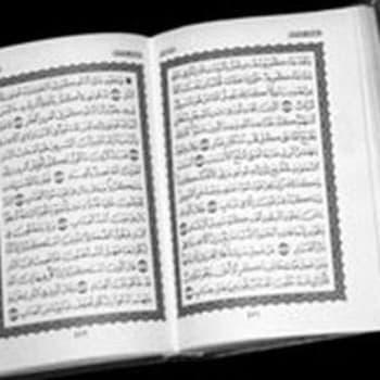 Arabialais-islamilainen tiede
