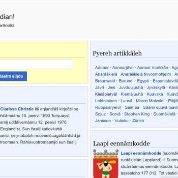 Anarâškielâlâš wikipedia, Laura Junka-Aikio artikkâl já uđđâ koronaravvuuh