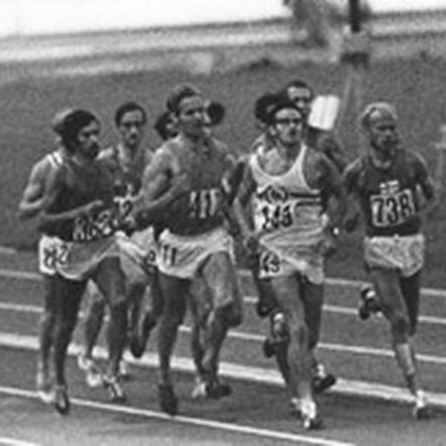 Yleisurheilumme seitsemän vuosikymmentä (1976)