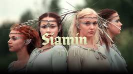 Siams döttrar