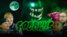 Kummituskoulu Spooky's