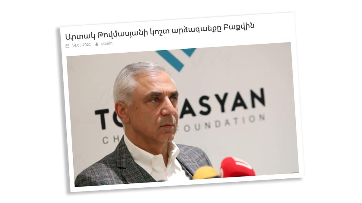 Kuvakaappaus uutisartikkelista, jossa Artak Tovmasyan on.