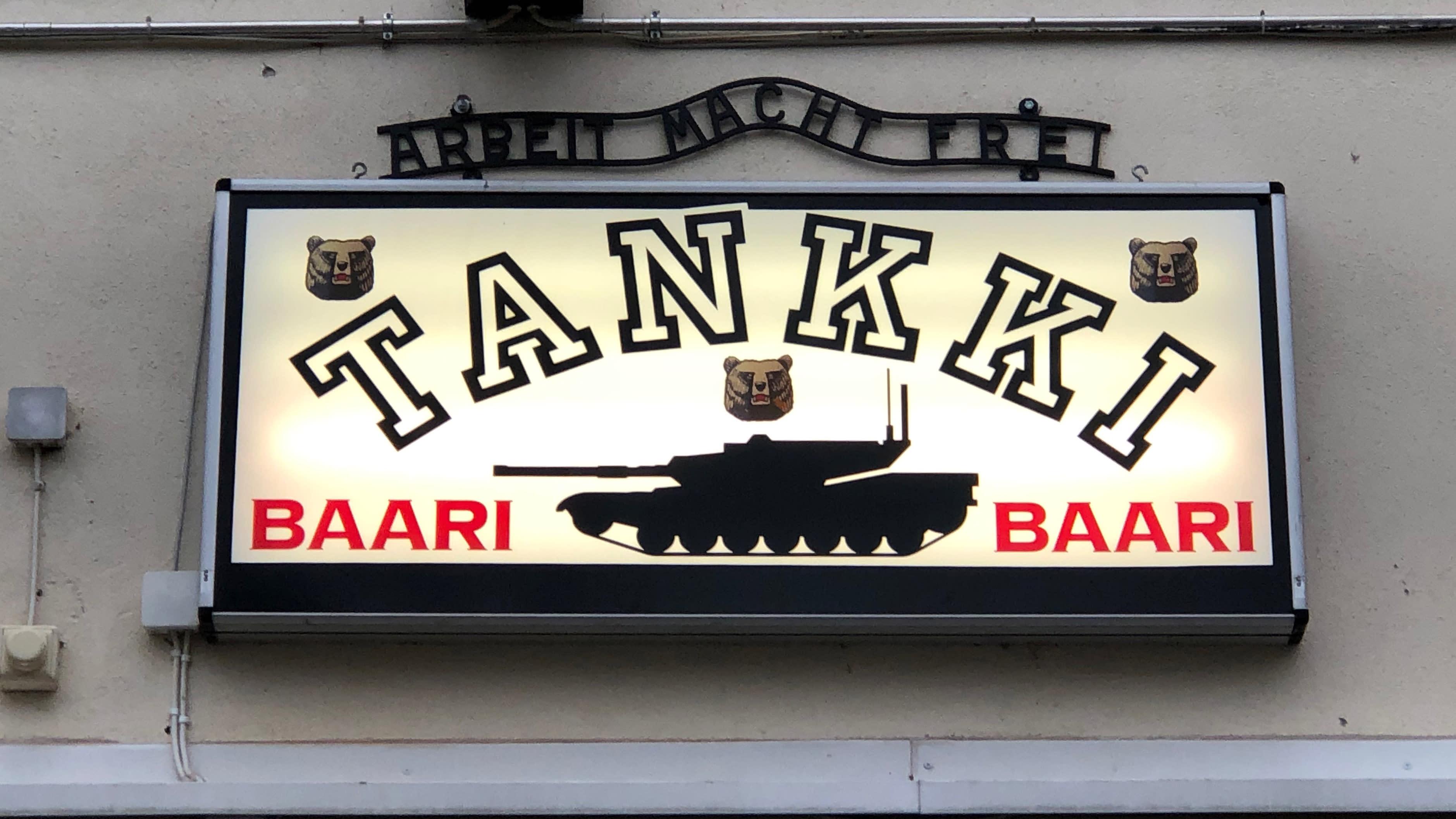 Lappilan Tankki-baari