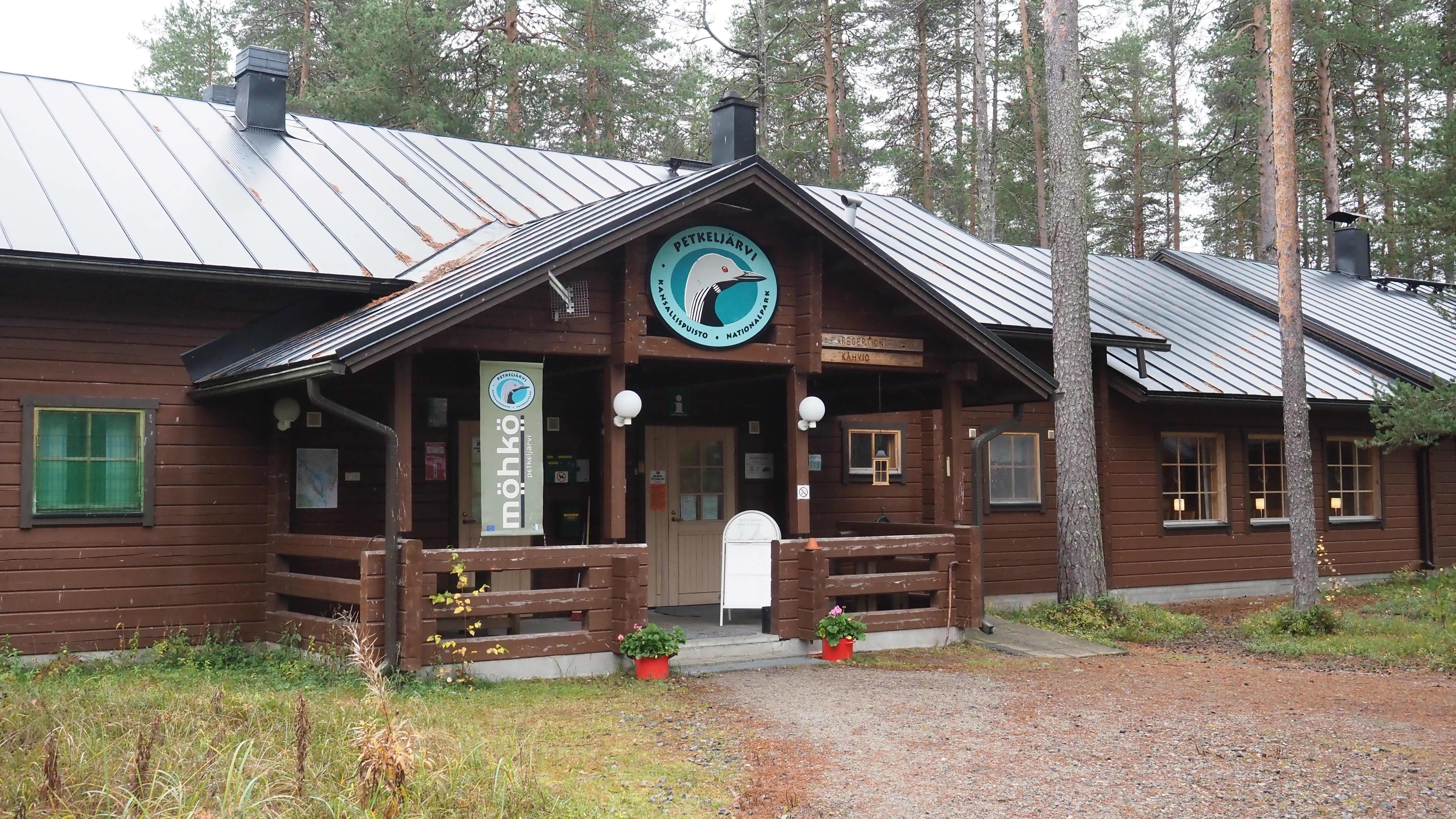 Petkeljärvi Center, päärakennus