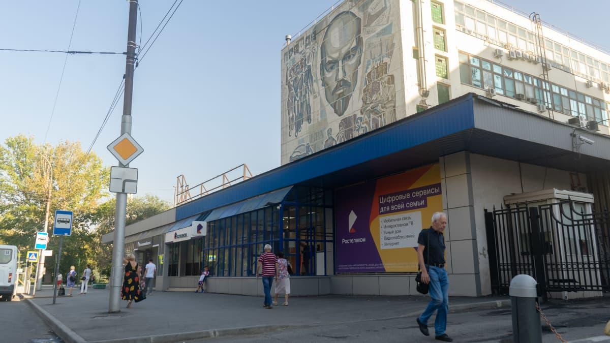 Katu Saratovissa