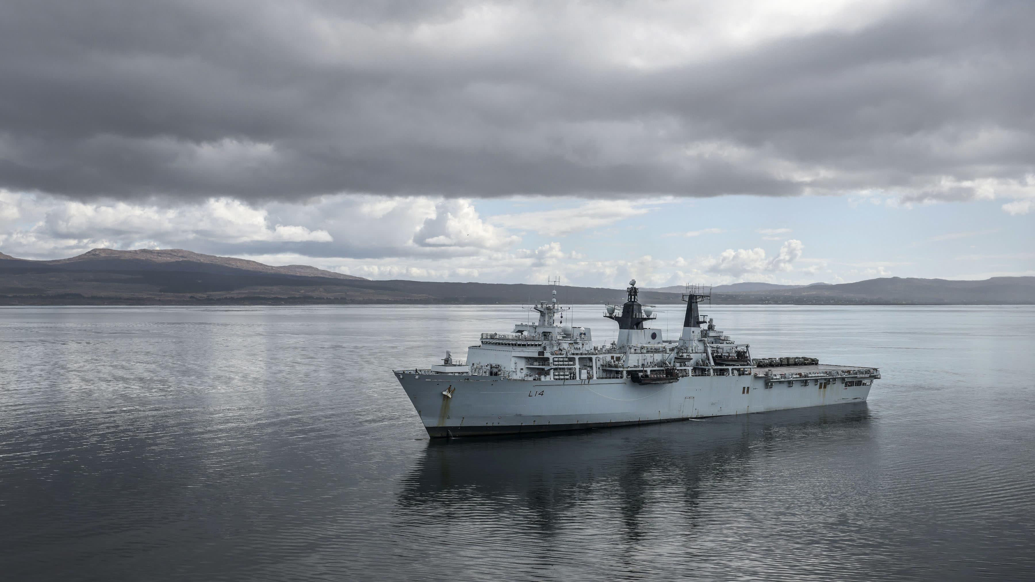 HMS Albion -alus.