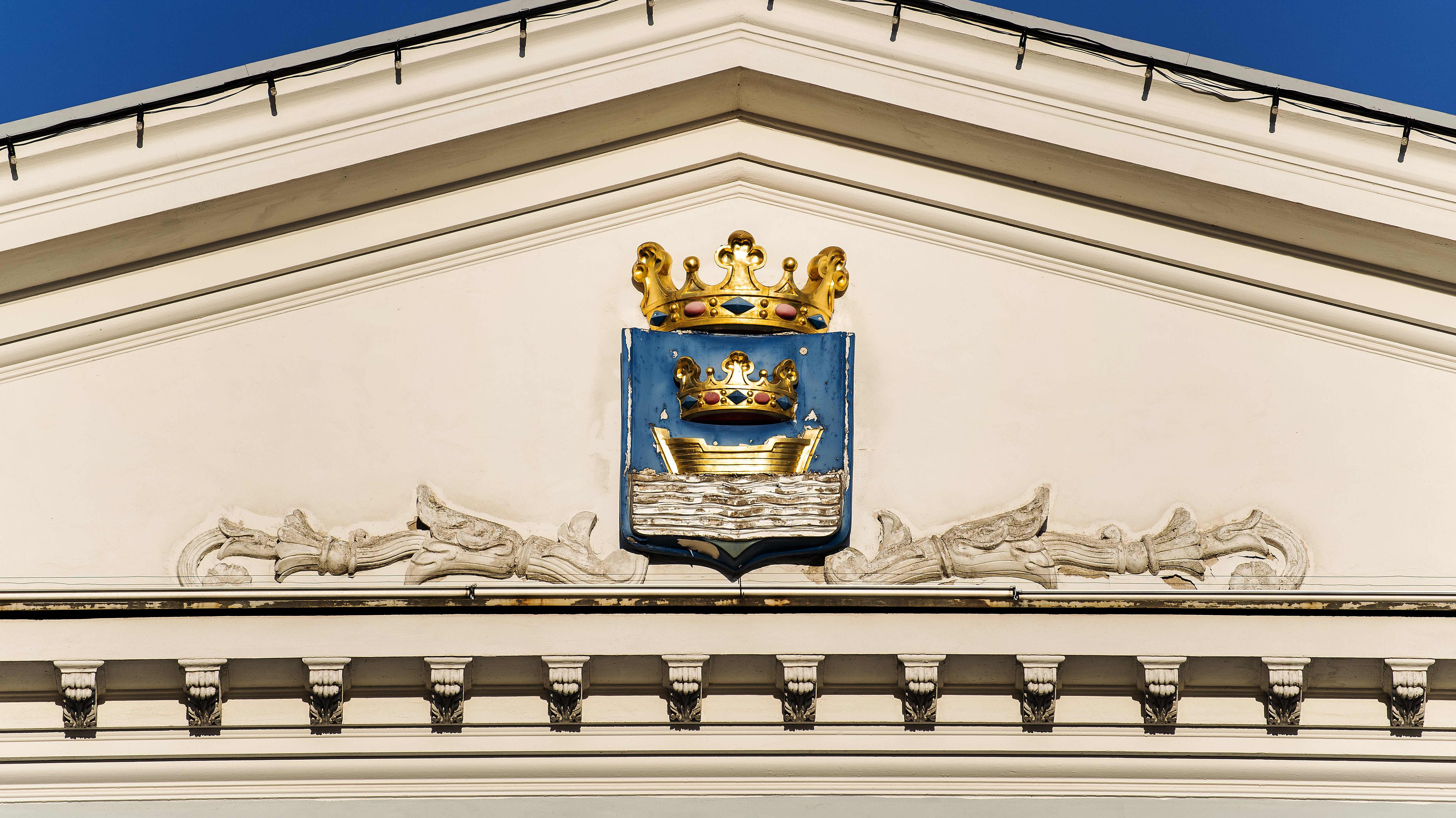Helsingin vaakuna joulukuussa 2020.