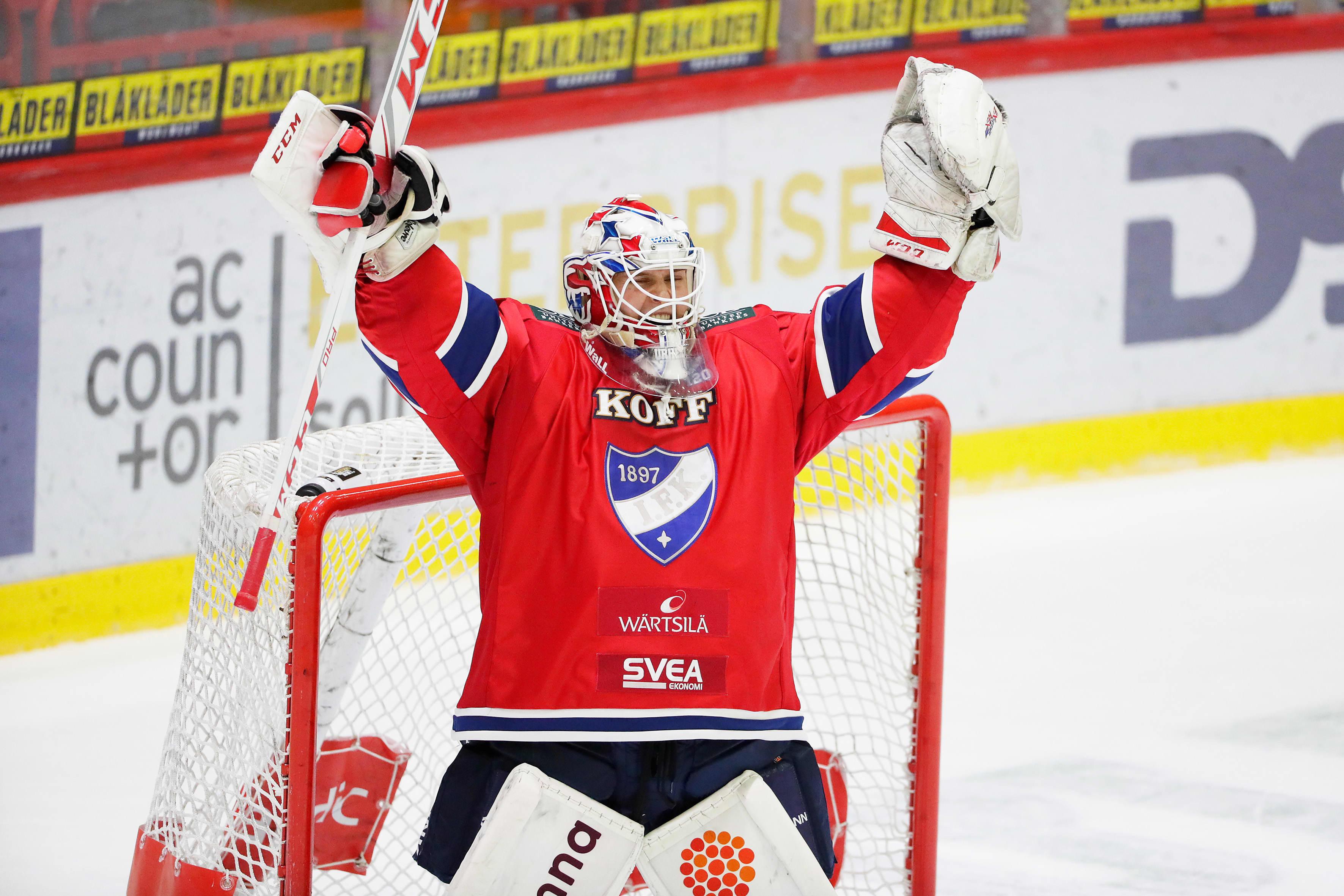 Kevin Lankinen, HIFK.