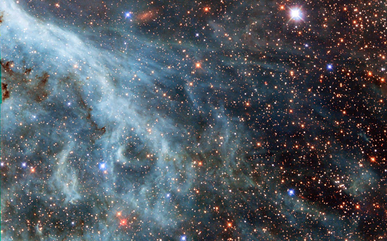 Hubblen kuvaa tähdistöstä