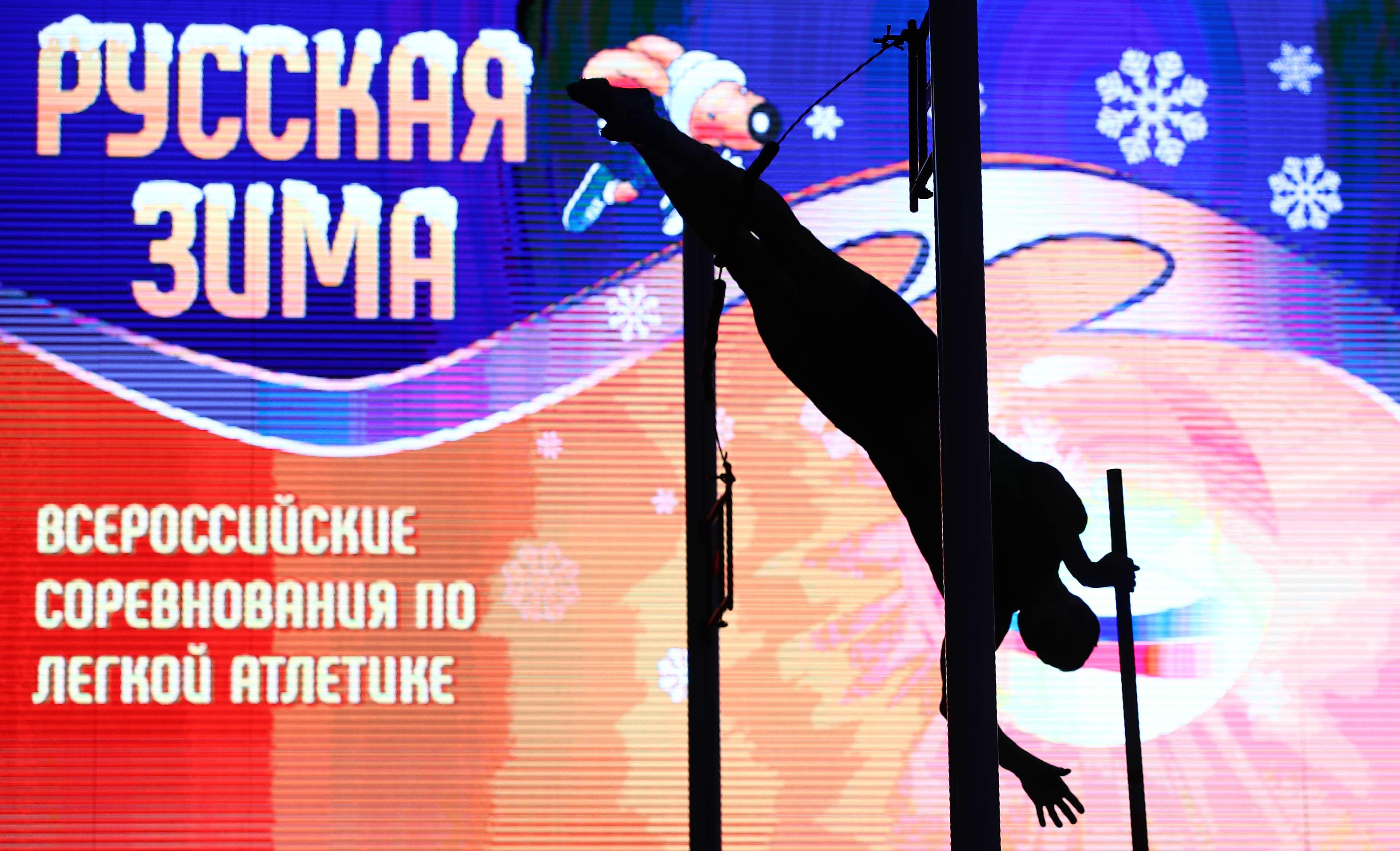 Venäjän yleisurheilu, kuvituskuva