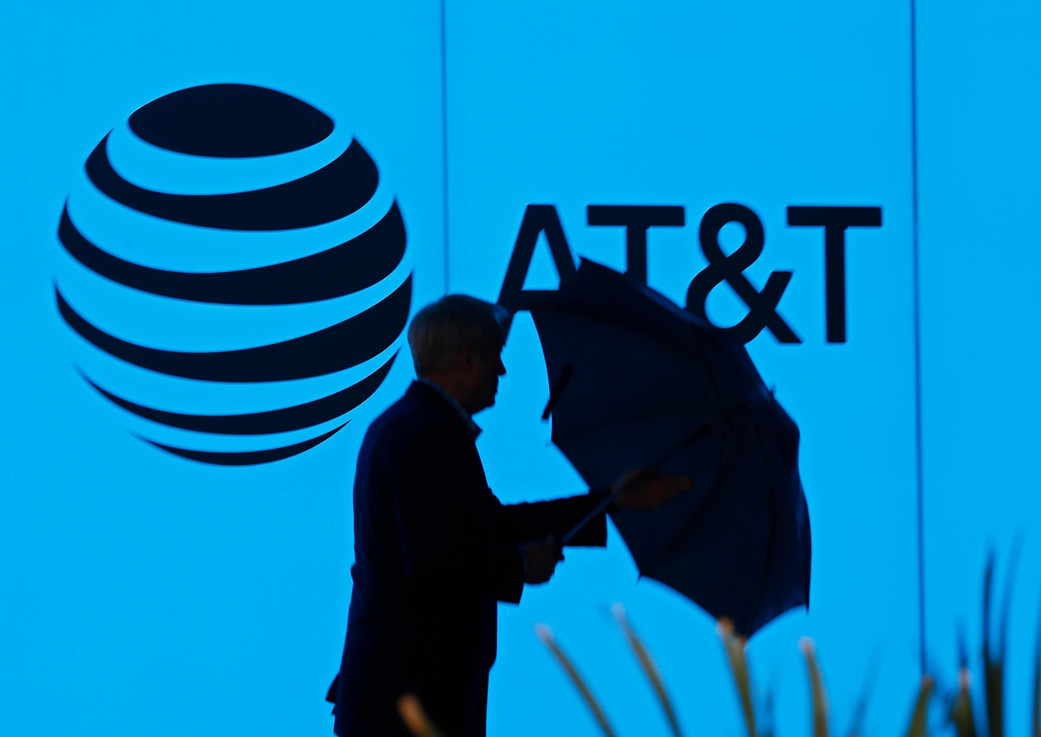 AT&T:n logo yhtiön pääkonttorilla