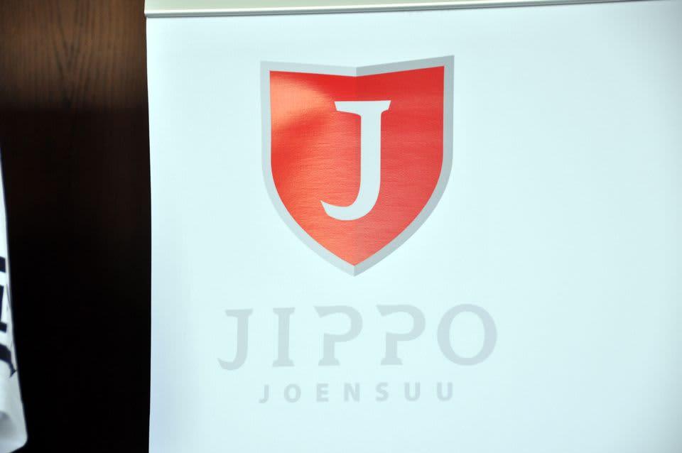 JIPPO:n logo.