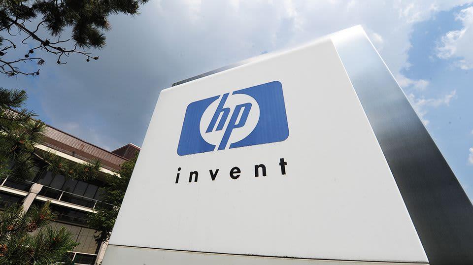 Hewlett-Packardin toimistorakennus Böblingenissä, Saksassa toukokuussa 2012.