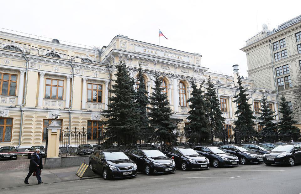 Venäjän keskuspankin rakennus Moskovassa. Kuva on otettu maaliskuussa 2014.