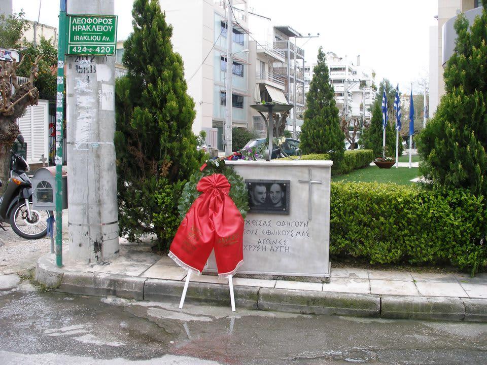 Fasisminvastainen ääriryhmä tappoi kaksi Kultaisen aamunkoiton kannattajaa 2013 kadulle Ateenassa kostona  vasemmistomuusikko Pavlos Fyssasin murhasta.