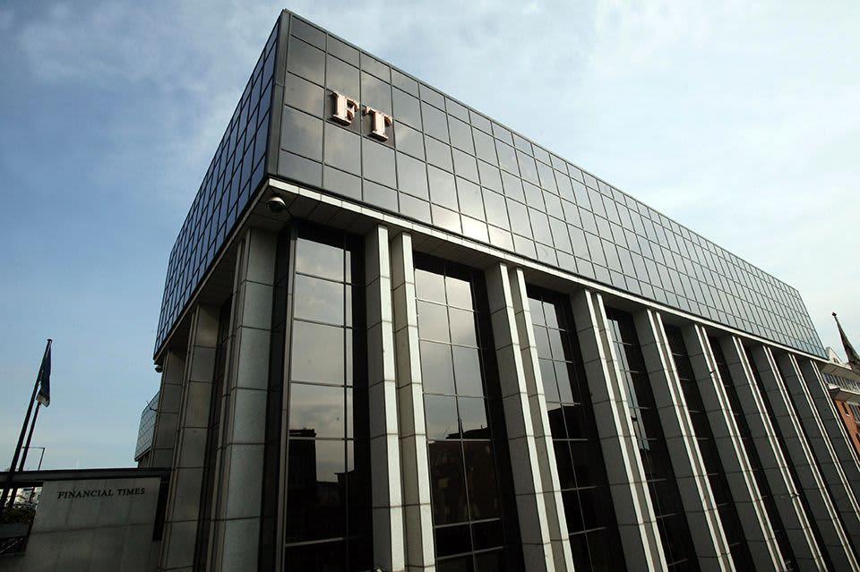 Financial Timesin rakennus Lontoossa.