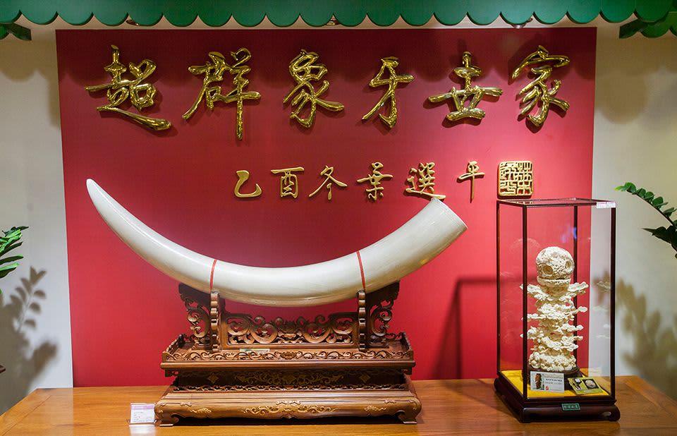 Norsunluuta myynnissä Kantonissa, Kiinassa heinäkuussa 2014.