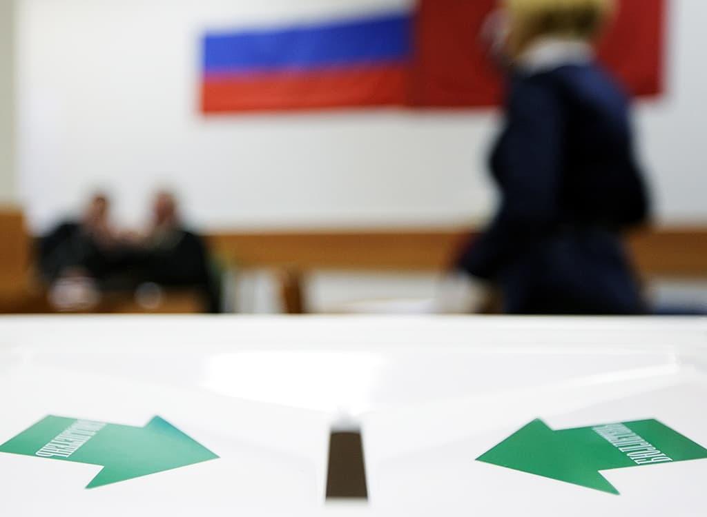 Venäjän parlamenttivaalien äänestyslipas.