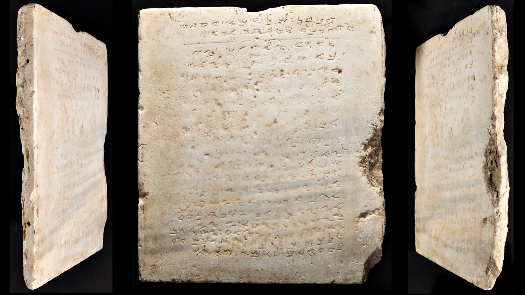 Vanhin tunnettu versio kiveen kaiverretuista kymmenestä käskystä.