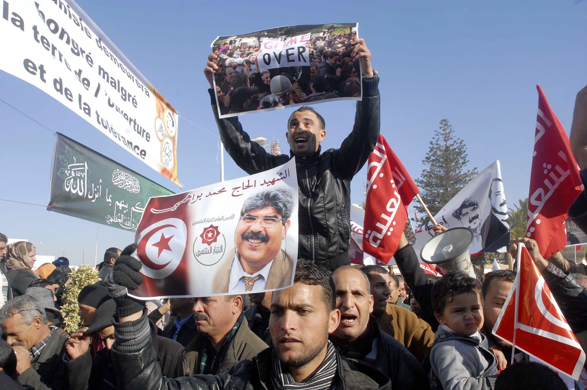 Mielenosoitus 17. joulukuuta 2013 Sidi Bouzidissa, Tunisiassa.