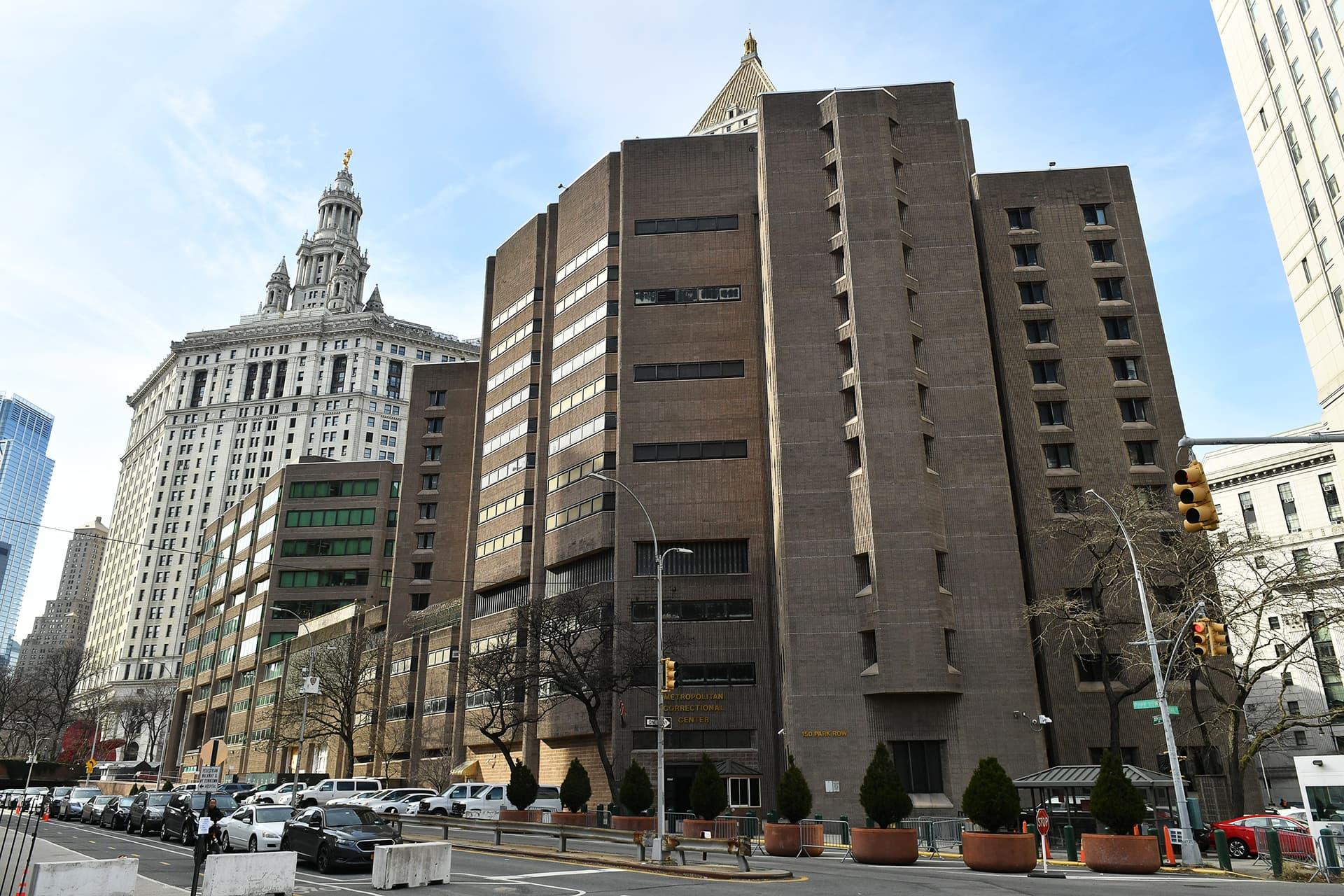Metropolitan Correctional Center on Yhdysvaltain liittovaltion hallinnon tutkintavankila New Yorkin keskustassa.