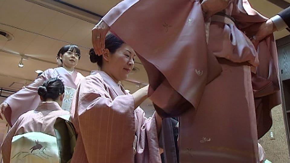 Japanilainen toimisto nainen suku puoli