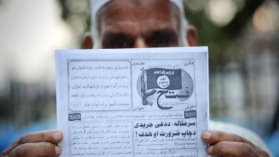 Anhängare till IS