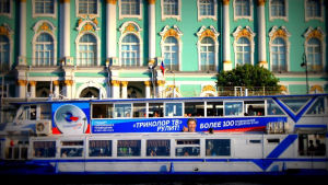 Turistialus Pietarin edustalla