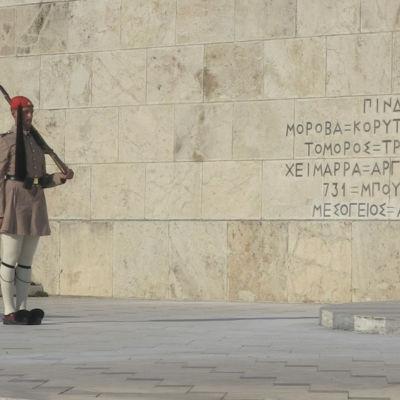 Aten i juli 2015.