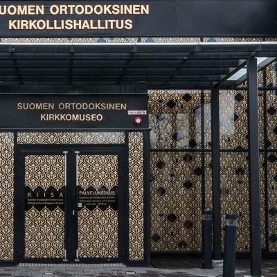 Suomen ortodoksisen kirkkomuseon ovi.