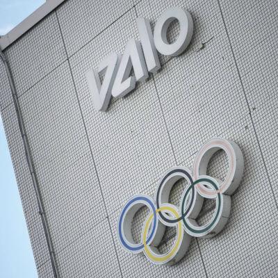 Takorganisationen Valo Finlands Idrott