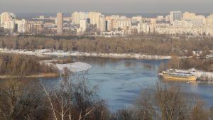 stadsvy från kiev