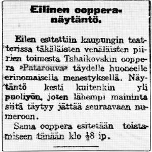 Lehtileike 17. helmikuuta 1922 kertoo venäläisestä Patarouvasta.